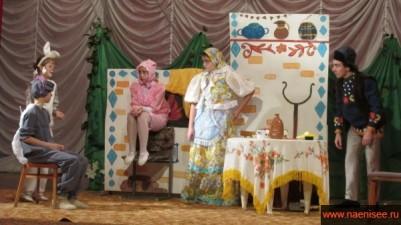 "Театр -студия ""Арлекино"""